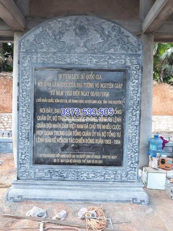 Bia đá tưởng niệm khu di tích